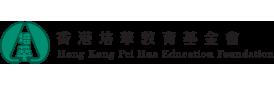 logo_Pei-Hua